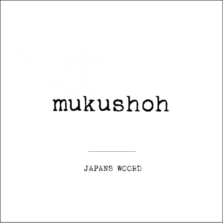 Mukushoh | Bijzonderdag